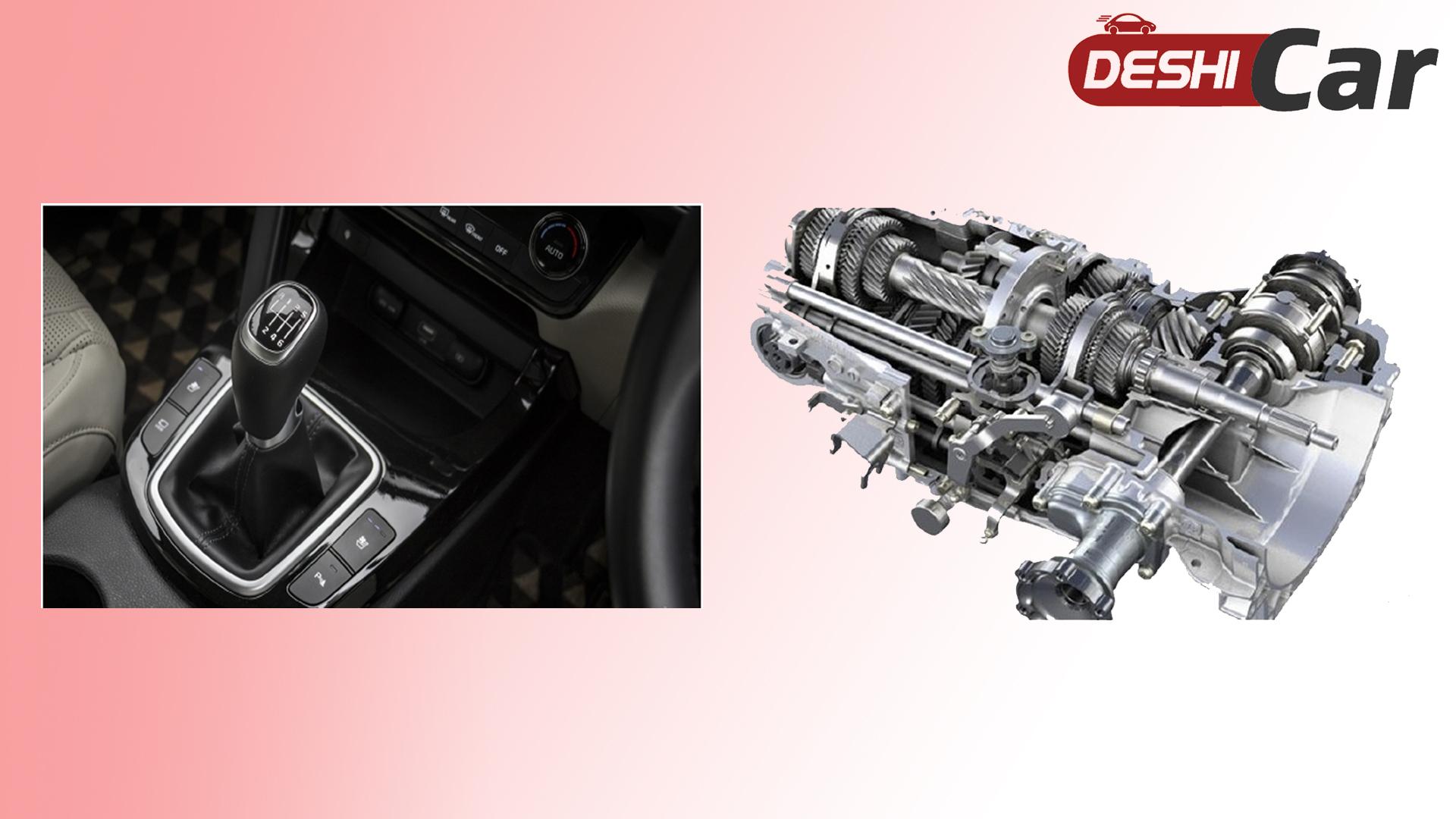 1598163956_manual-transmission.jpg