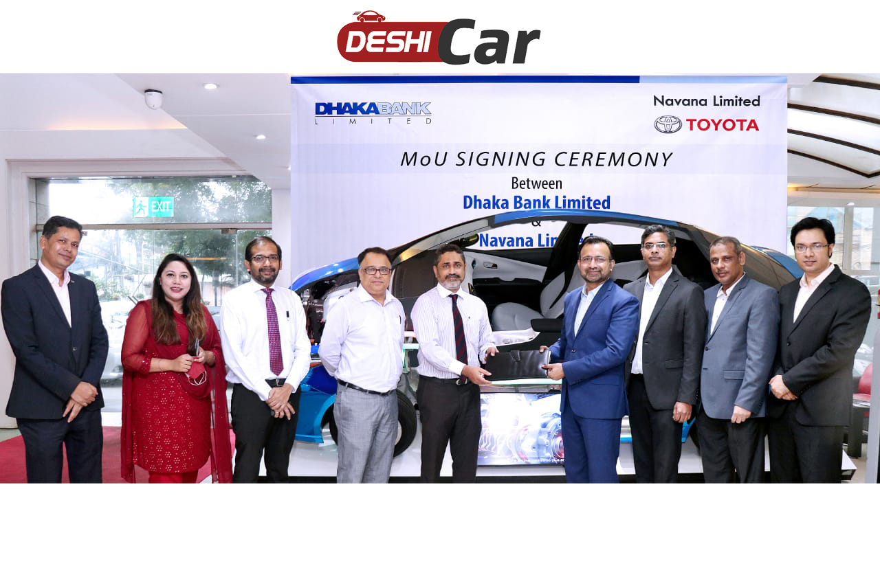 A MoU was signed between Navana Limited-Toyota Bangladesh