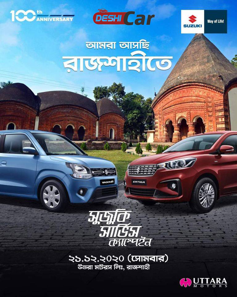 Suzuki service campaign is in Rajshahi.