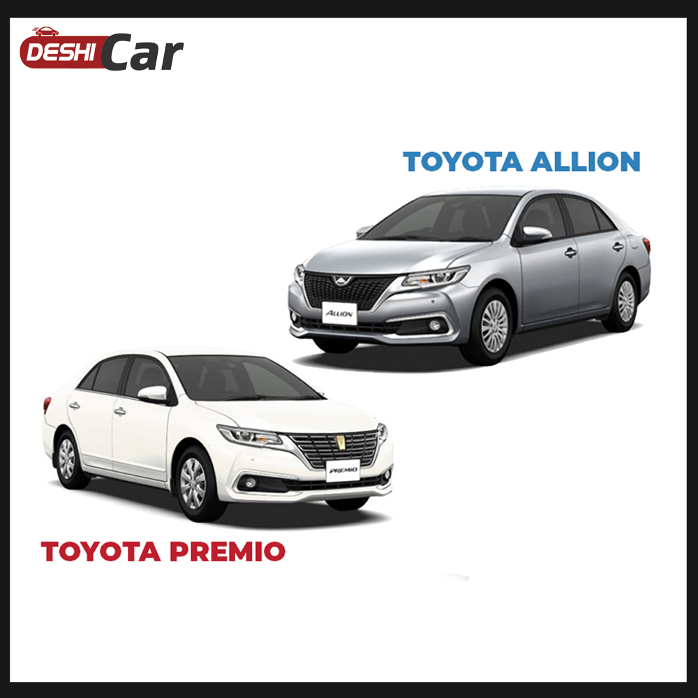 Toyota Allion and Premio Cars are going to be Discontinued