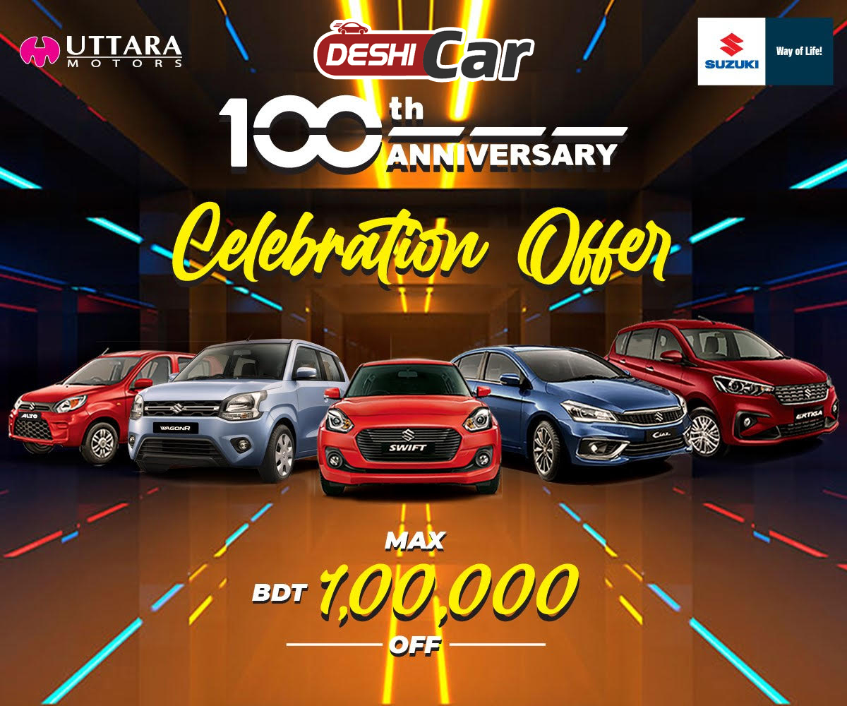 Celebrating 100th Anniversary of Suzuki