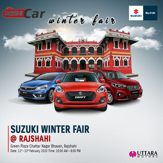 Suzuki Winter Fair